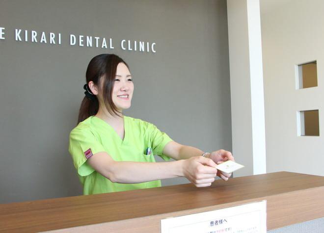 園部きらり歯科5
