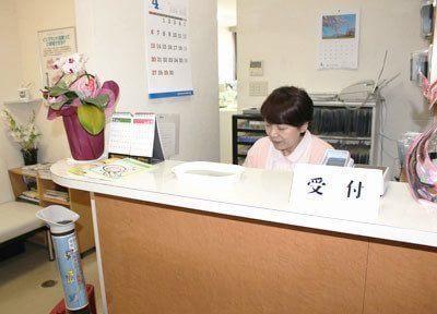 平川歯科医院(福岡市中央区)4