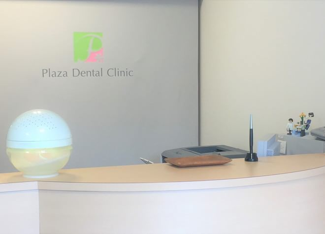 上本町プラザ歯科3