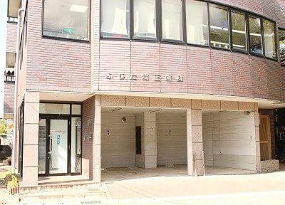 ふじた矯正歯科 秋田駅 2の写真