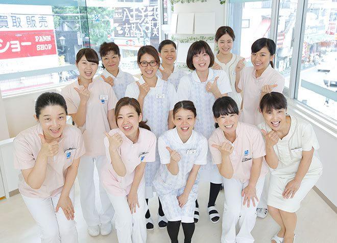 八王子駅近辺の歯科・歯医者「アイボリー歯科クリニック」
