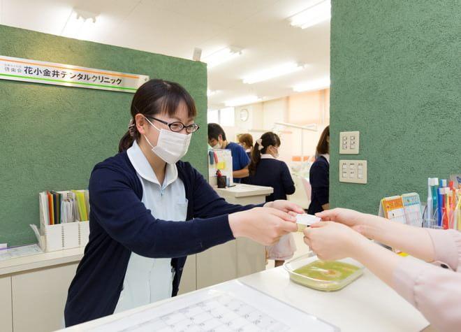 花小金井デンタルクリニック3