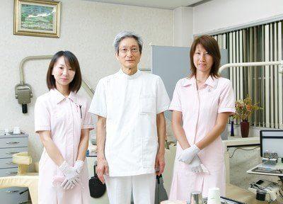 細井歯科診療所