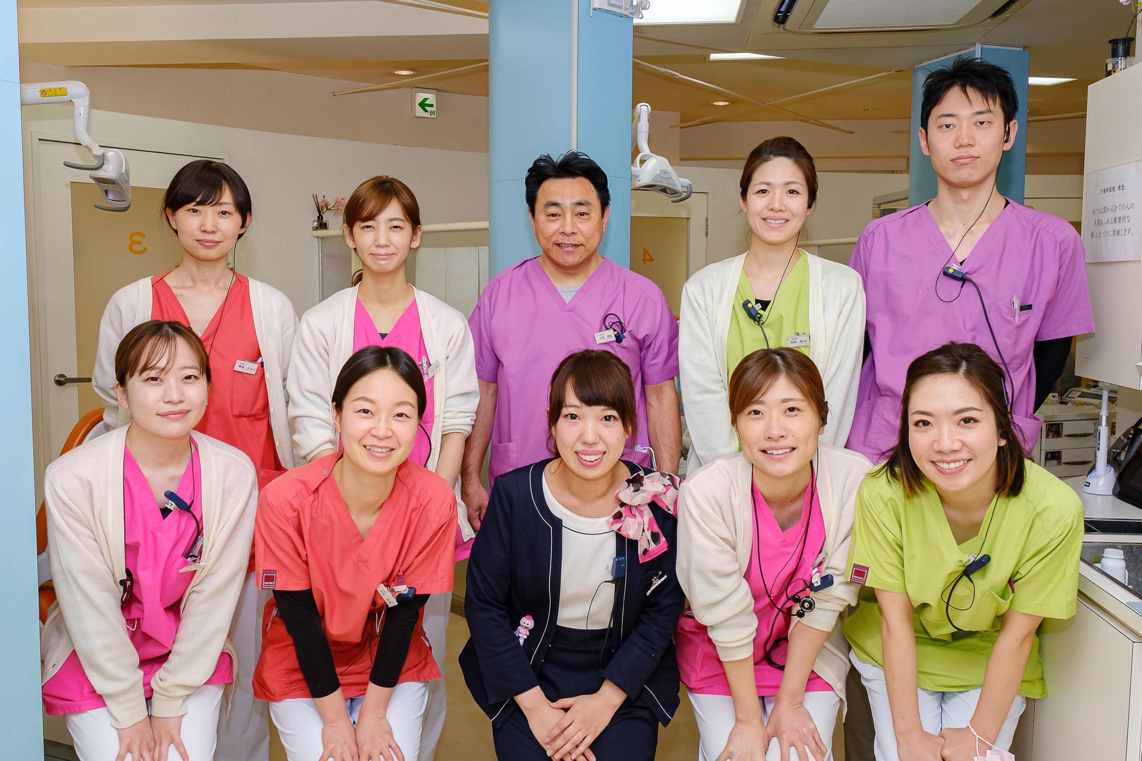 こが歯科医院