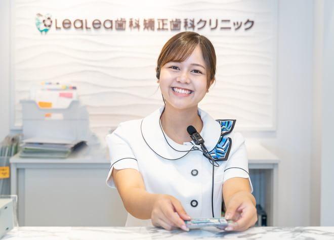 Lea Lea歯科矯正歯科クリニック4