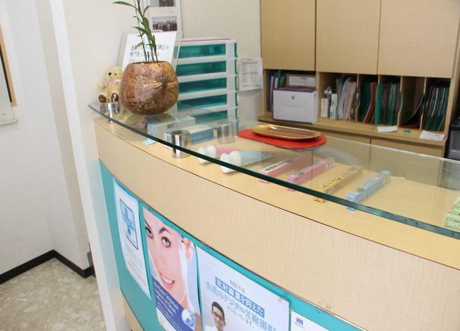 ひろ歯科医院(練馬区)2