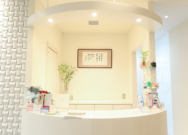 Ai Dental Clinic4