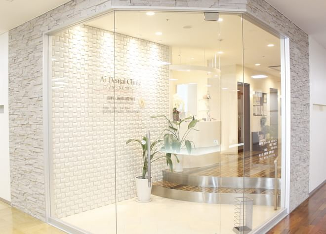 Ai Dental Clinic5
