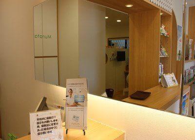 村田歯科医院3