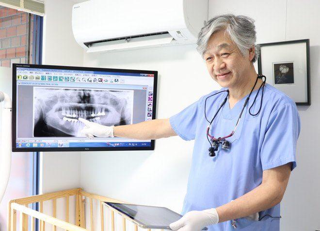 坪内歯科医院2