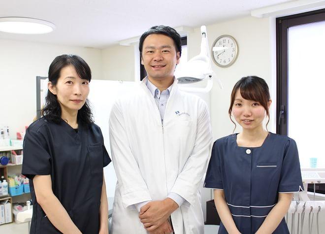 札幌高輪歯科