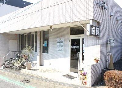あざみ野駅近辺の歯科・歯医者「鳥居歯科医院(青葉区)」