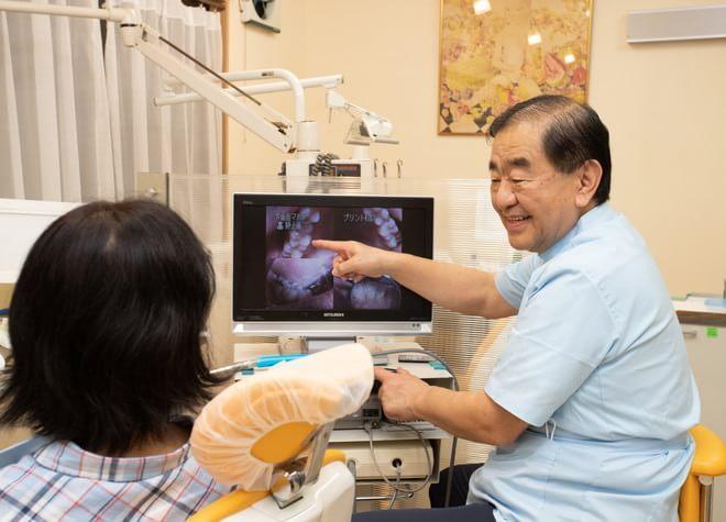 内田歯科医院5
