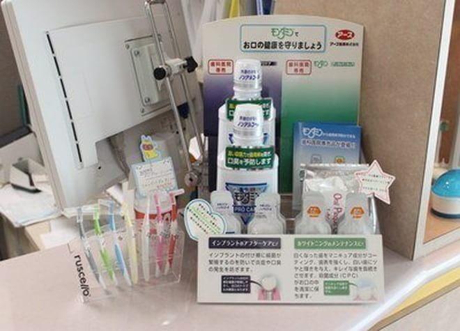 やまうち歯科クリニック