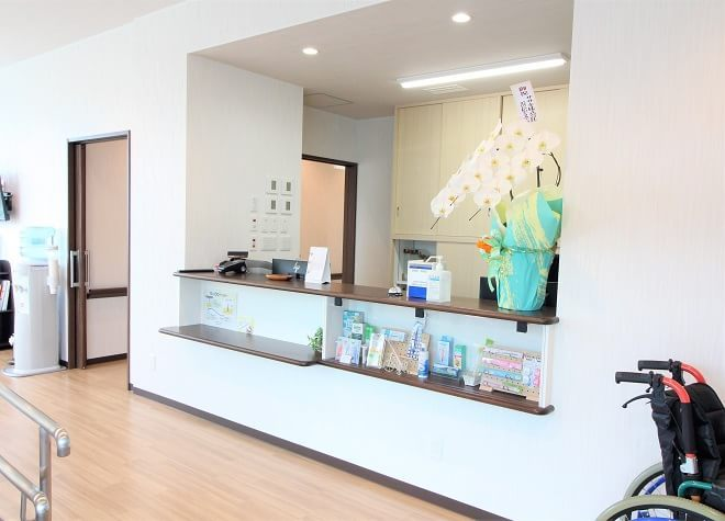高倉歯科医院の画像