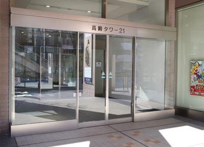 高崎タワー21デンタルクリニック