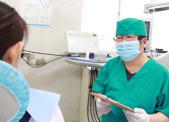 岡永歯科3