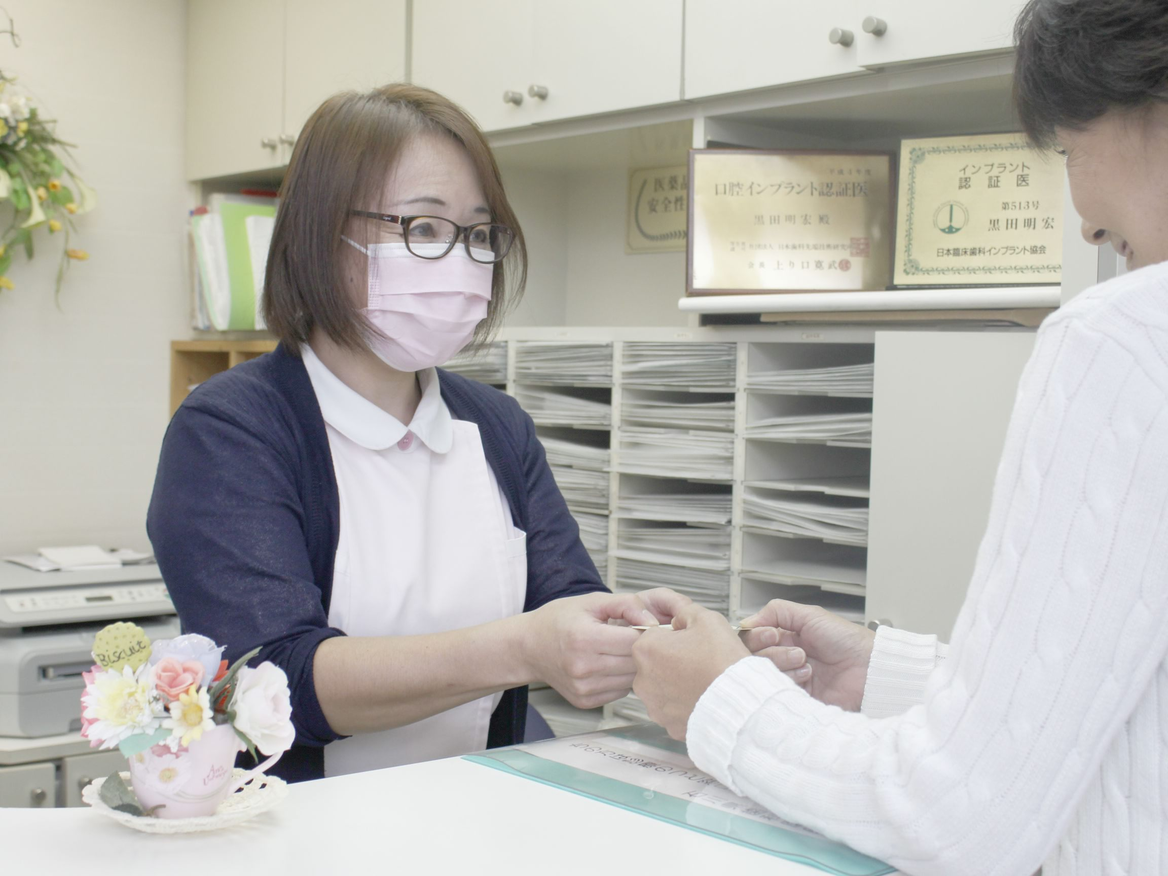くろだ歯科医院