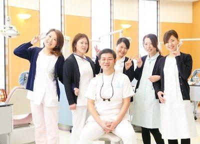 おくむら歯科医院
