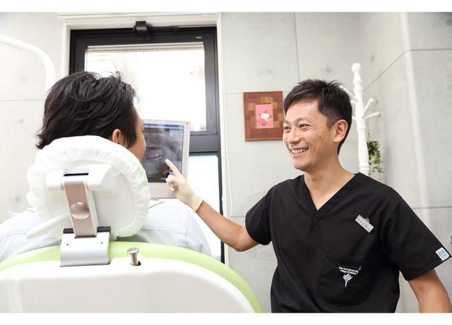 あおぞら歯科クリニック