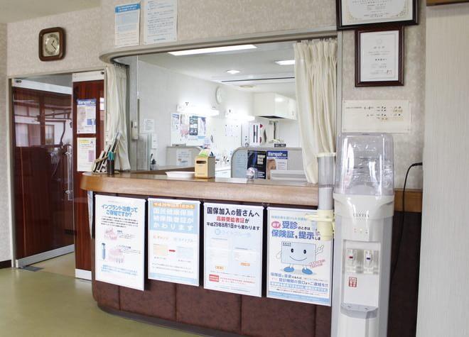 岩井歯科医院4