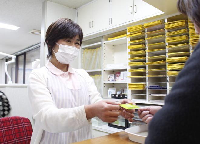 岩井歯科医院2