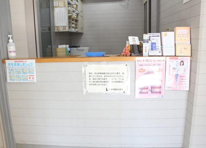 坂梨歯科医院3