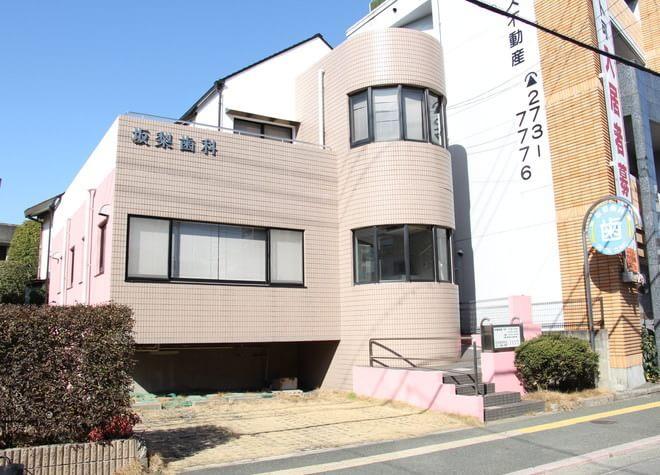 坂梨歯科医院7