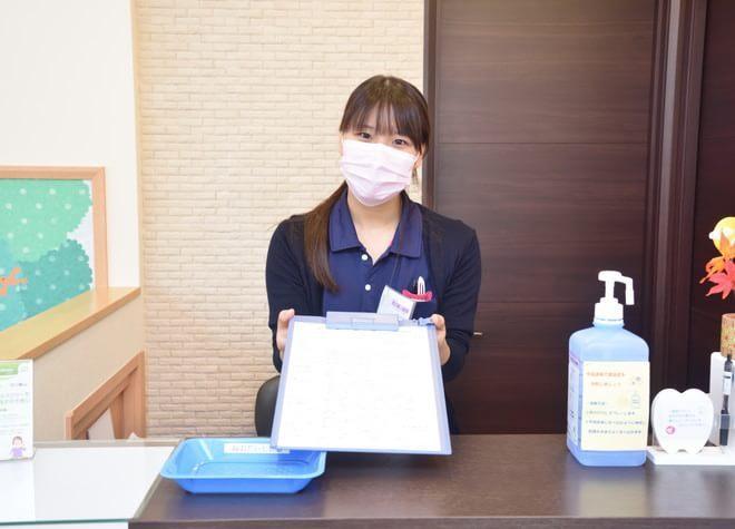 しのはら歯科医院(写真2)