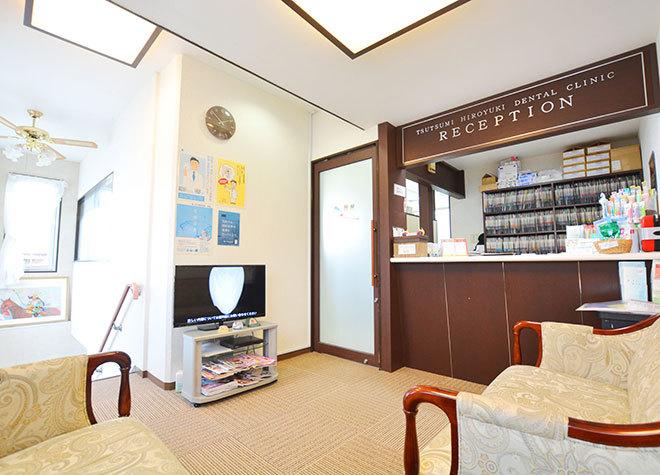 堤洋之歯科医院(写真2)