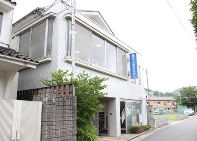 堤洋之歯科医院2