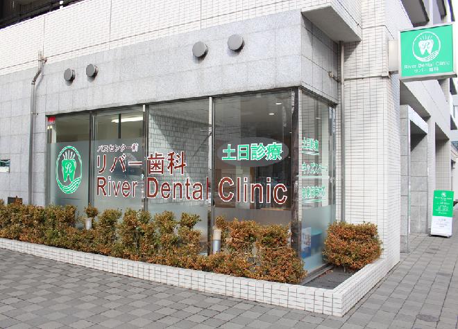 バスセンター前リバー歯科6