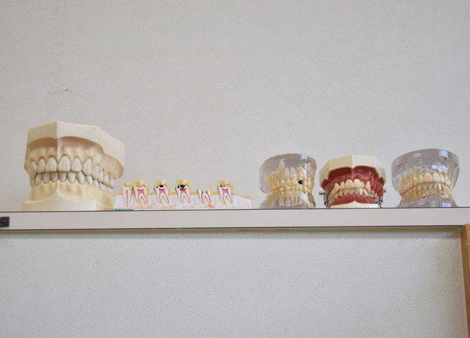 澤村歯科クリニック4