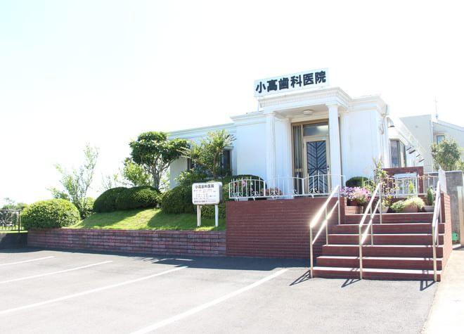 小髙歯科医院7