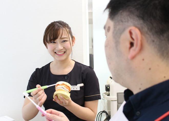 ゲートタワースワン歯科・矯正歯科3