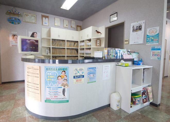 仙北坂歯科クリニック5