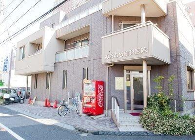 医療法人社団 寿明会おおむら歯科医院の外観写真