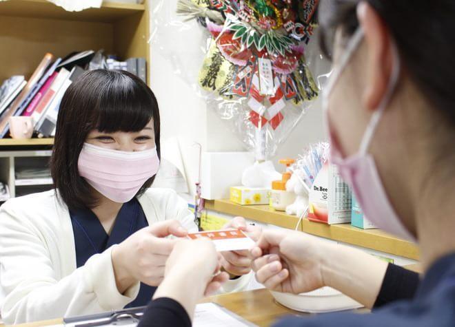 荒井歯科医院3