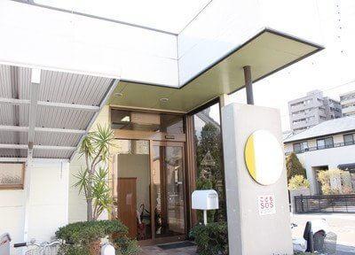 日根野谷歯科医院(写真1)