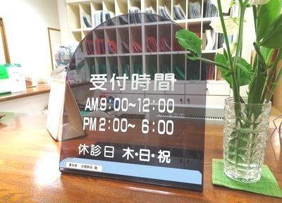 日根野谷歯科医院5