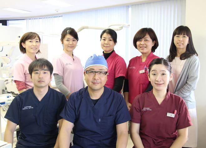 六本木駅前歯科の画像
