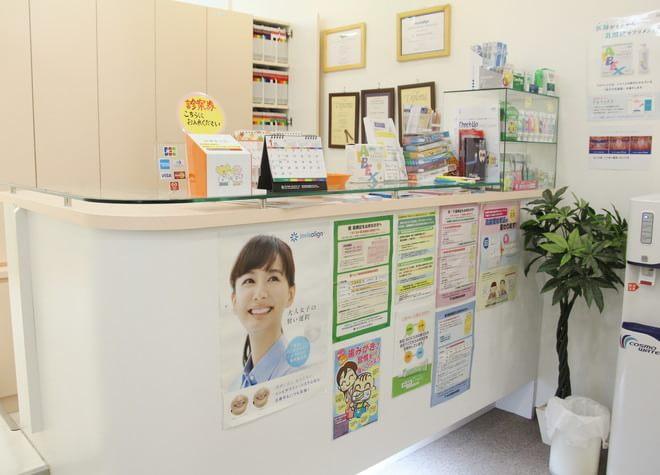 武蔵境駅前歯科4