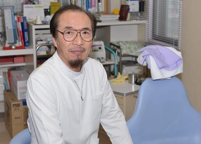 にがたけホワイト歯科