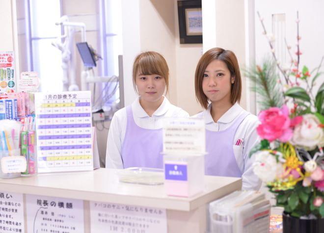 にがたけホワイト歯科3
