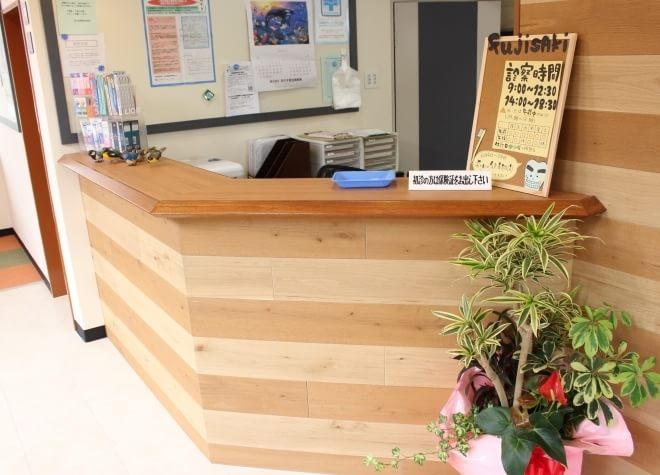 藤﨑歯科医院3
