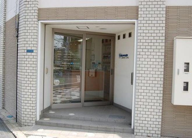 三原駅から徒歩3分のところにあります。