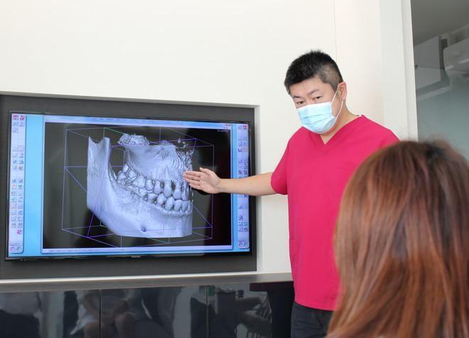 むらせ歯科・矯正歯科 インプラントオフィス