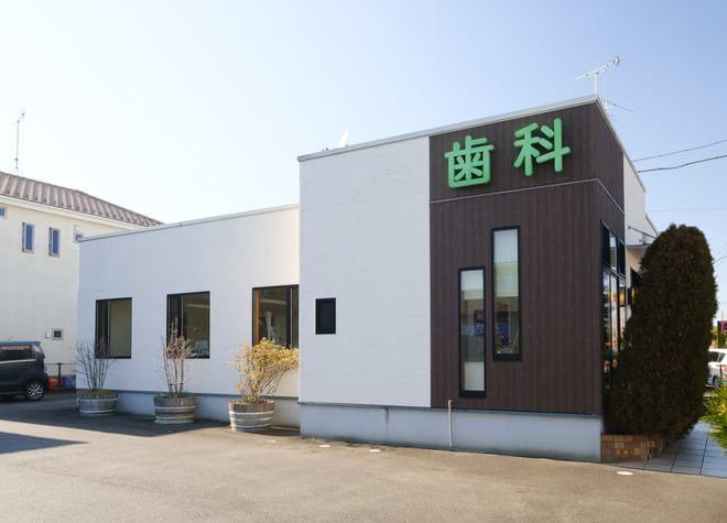 松ヶ丘歯科医院