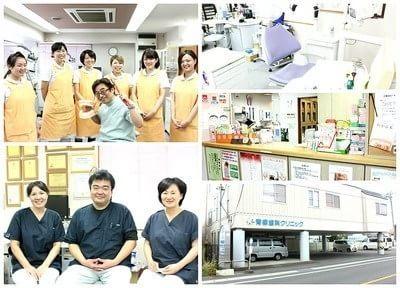 青柳歯科クリニック1