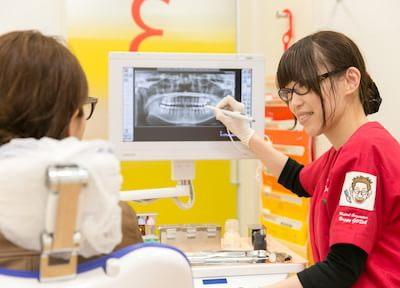ごうだらいおん歯科1